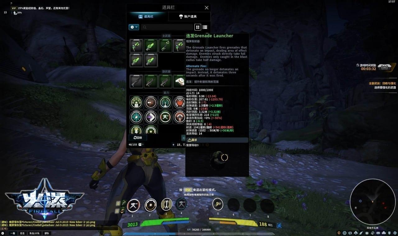 Firefall China screenshot 2
