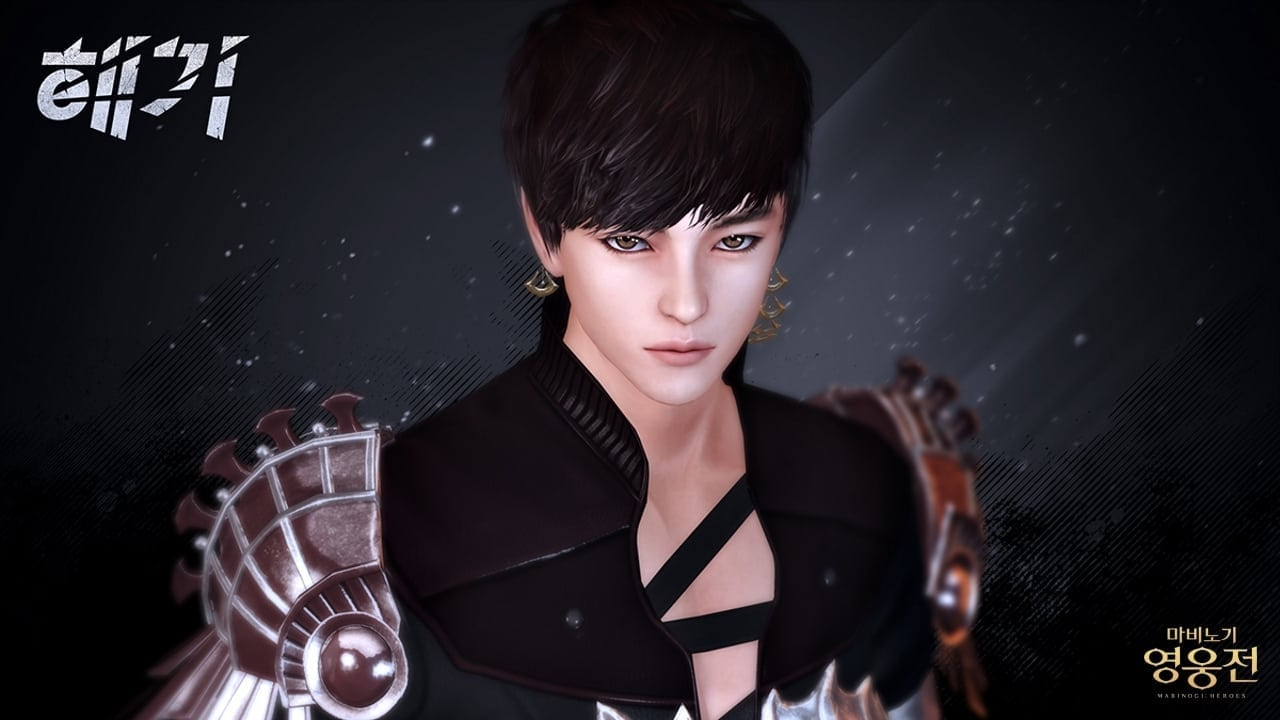 Mabinogi Heroes - Hagie screenshot 2