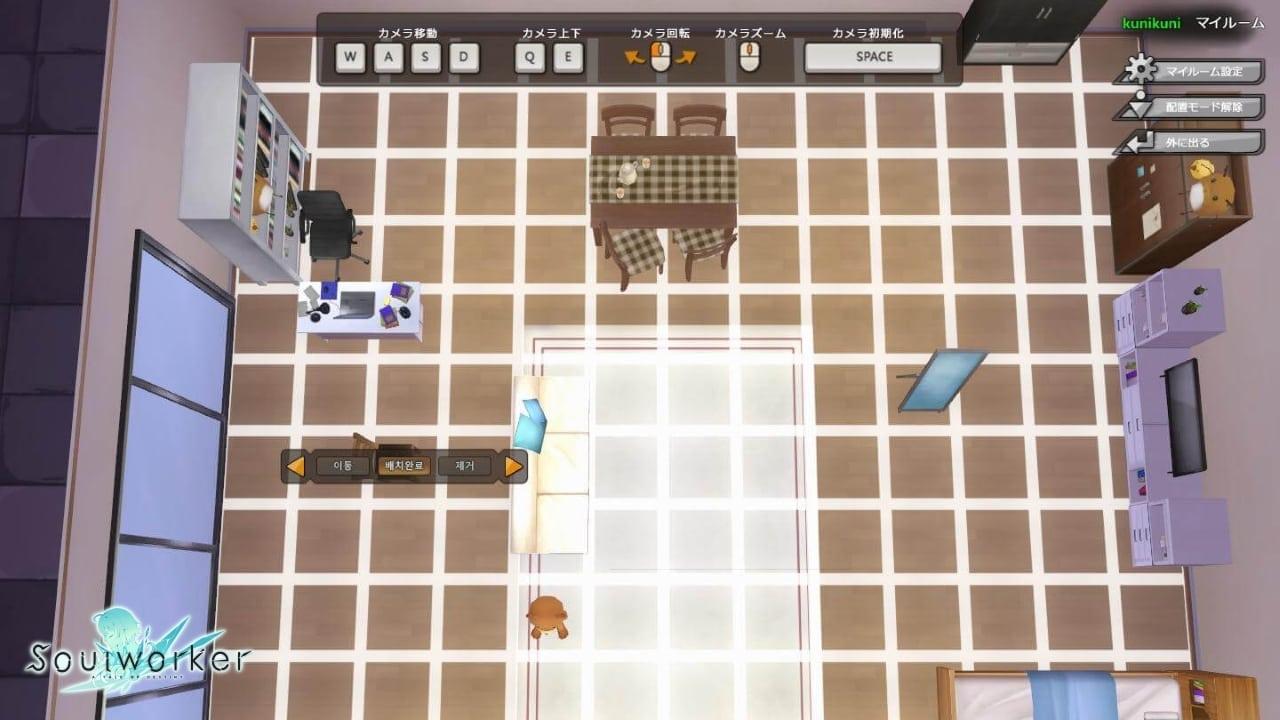 Soul Worker - Room system screenshot 2
