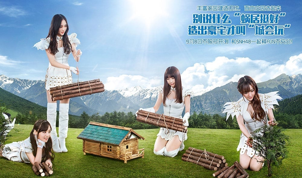 ArcheAge China - SNH48 promo image 1