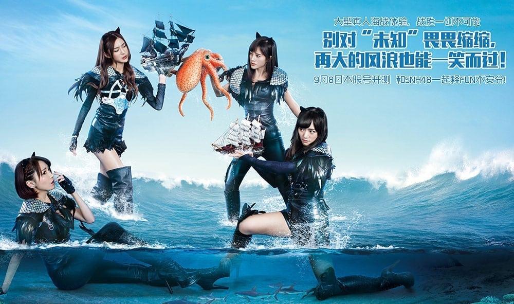 ArcheAge China - SNH48 promo image 2