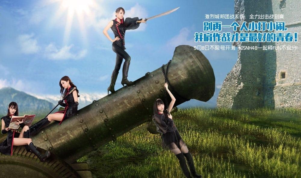 ArcheAge China - SNH48 promo image 3