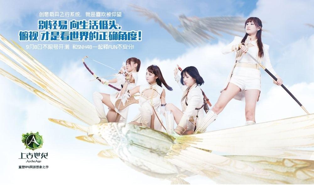 ArcheAge China - SNH48 promo image 4