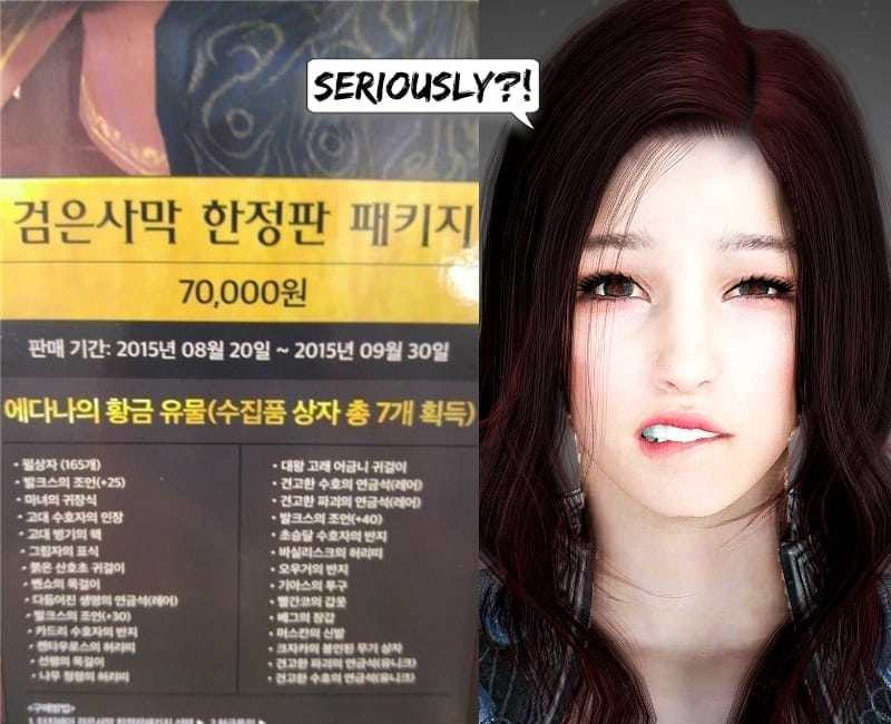 black desert south korea server allegedly selling unfair. Black Bedroom Furniture Sets. Home Design Ideas