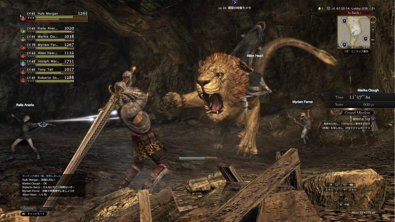 Dragon's Dogma Online - Chimera