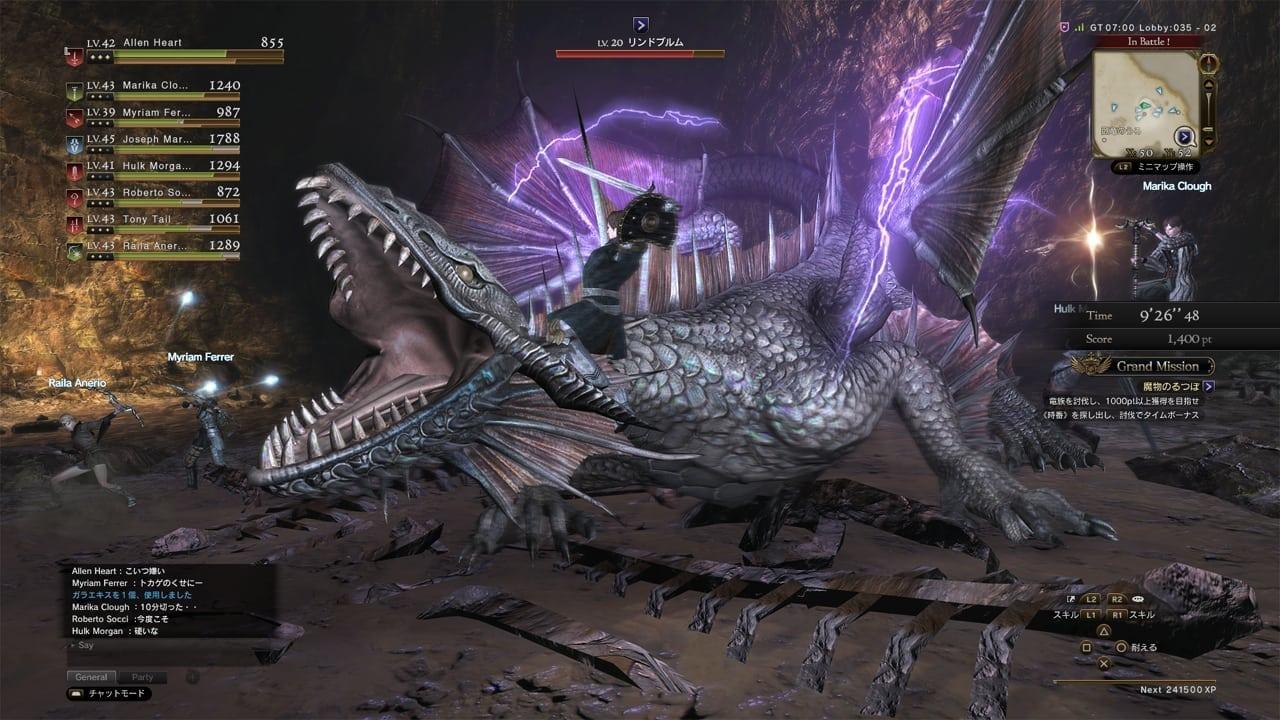 Dragon's Dogma Online - Lindwurm