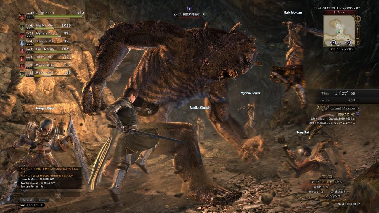 Dragon's Dogma Online - Orge