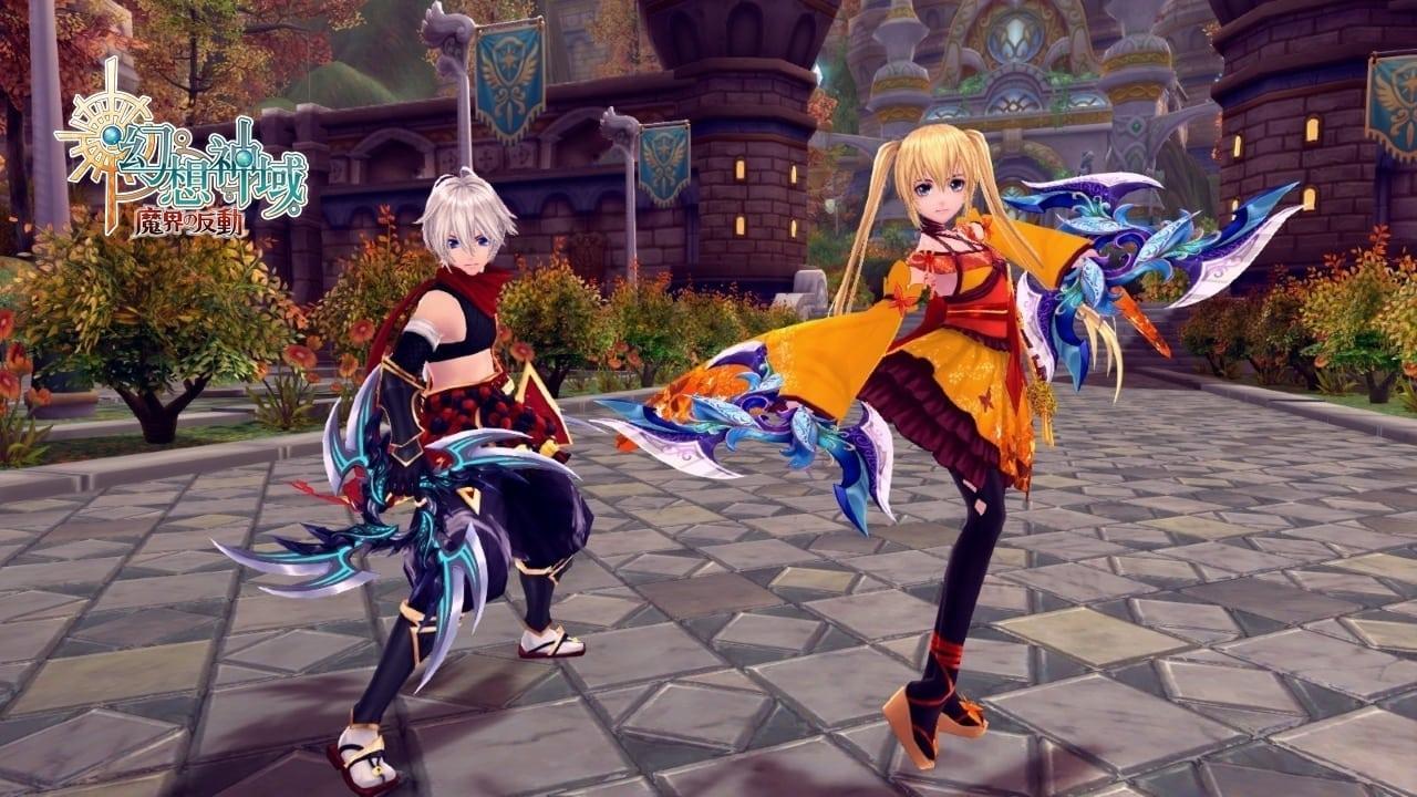 Fantasy Frontier - Shuriken screenshot