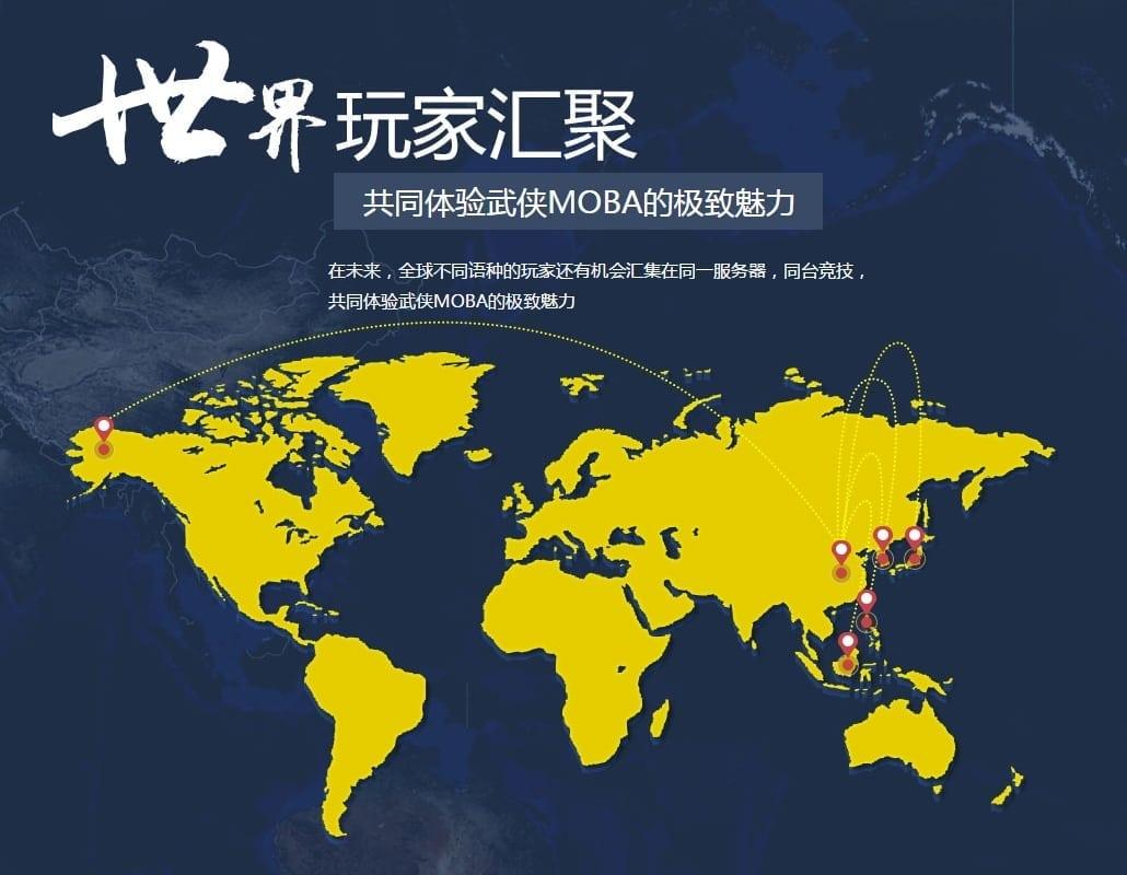 King of Wushu - Global connection