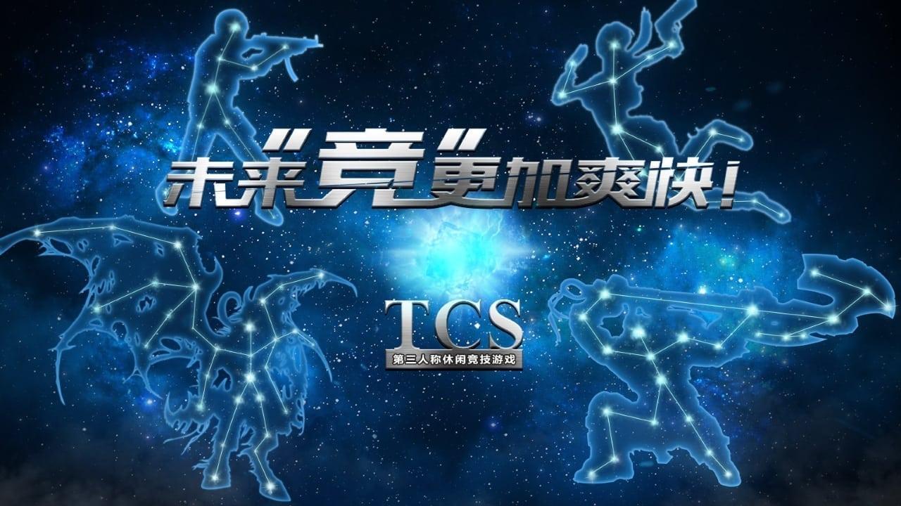 Codename UW teaser image