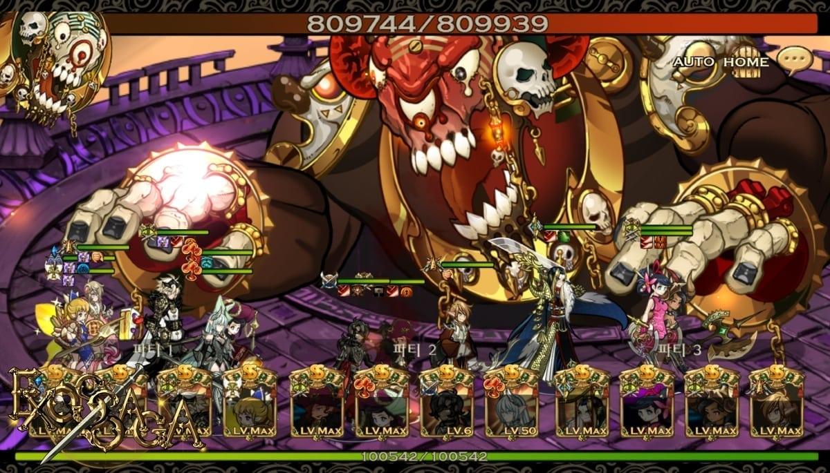 Exos Saga screenshot 2