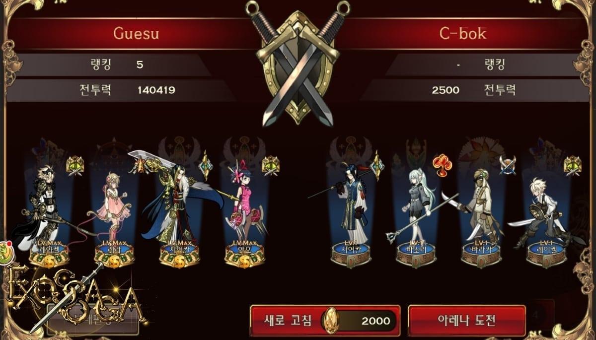 Exos Saga screenshot 3