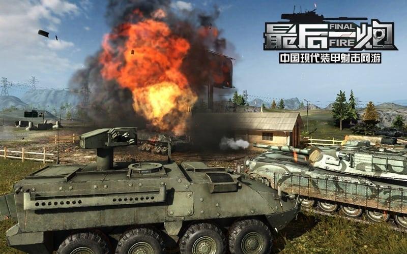 Final Fire screenshot