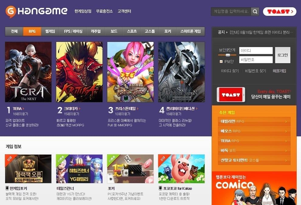 Hangame website