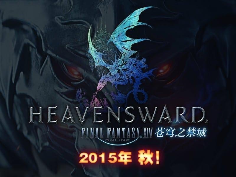 FFXIV Heavensward China image