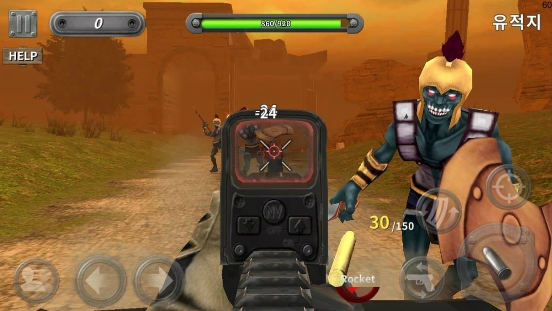 Gunpie Adventure screenshot 1