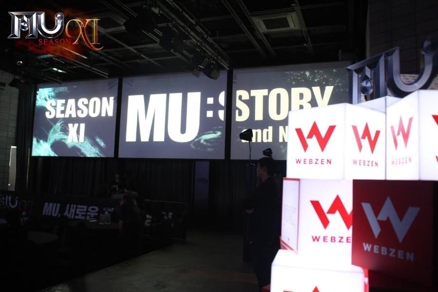 MU Online 14th anniversary press conference photo 2