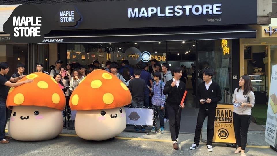 MapleStore photo 1