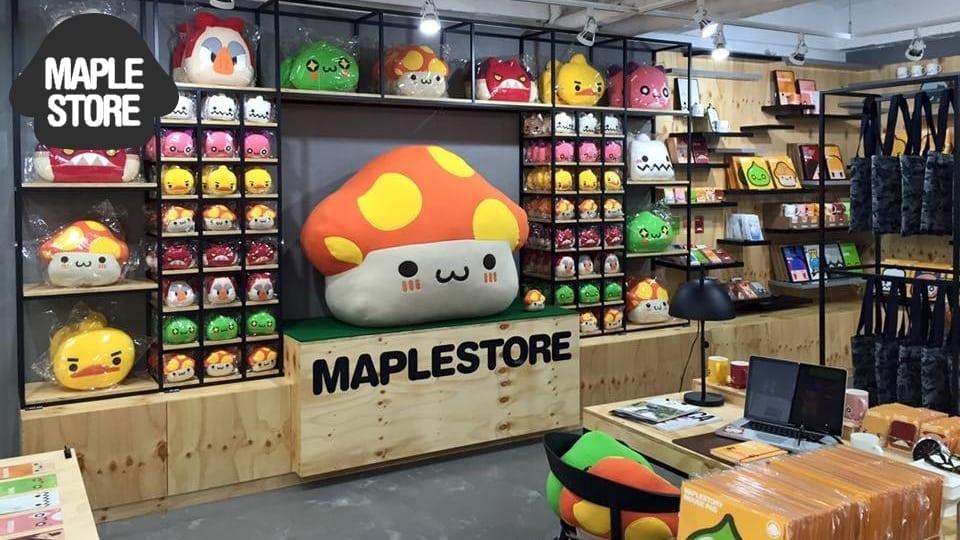 MapleStore photo 2