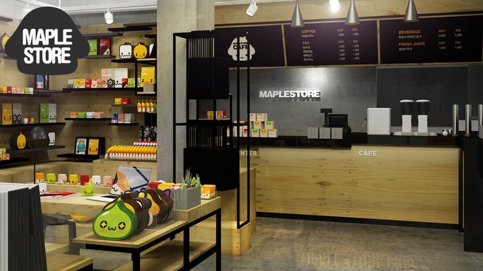 MapleStore photo 3