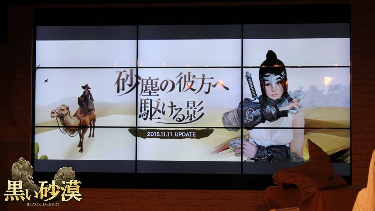 Black Desert Japan - Nov 2015 update media conference photo 0