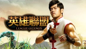 Jay Chou League of Legends