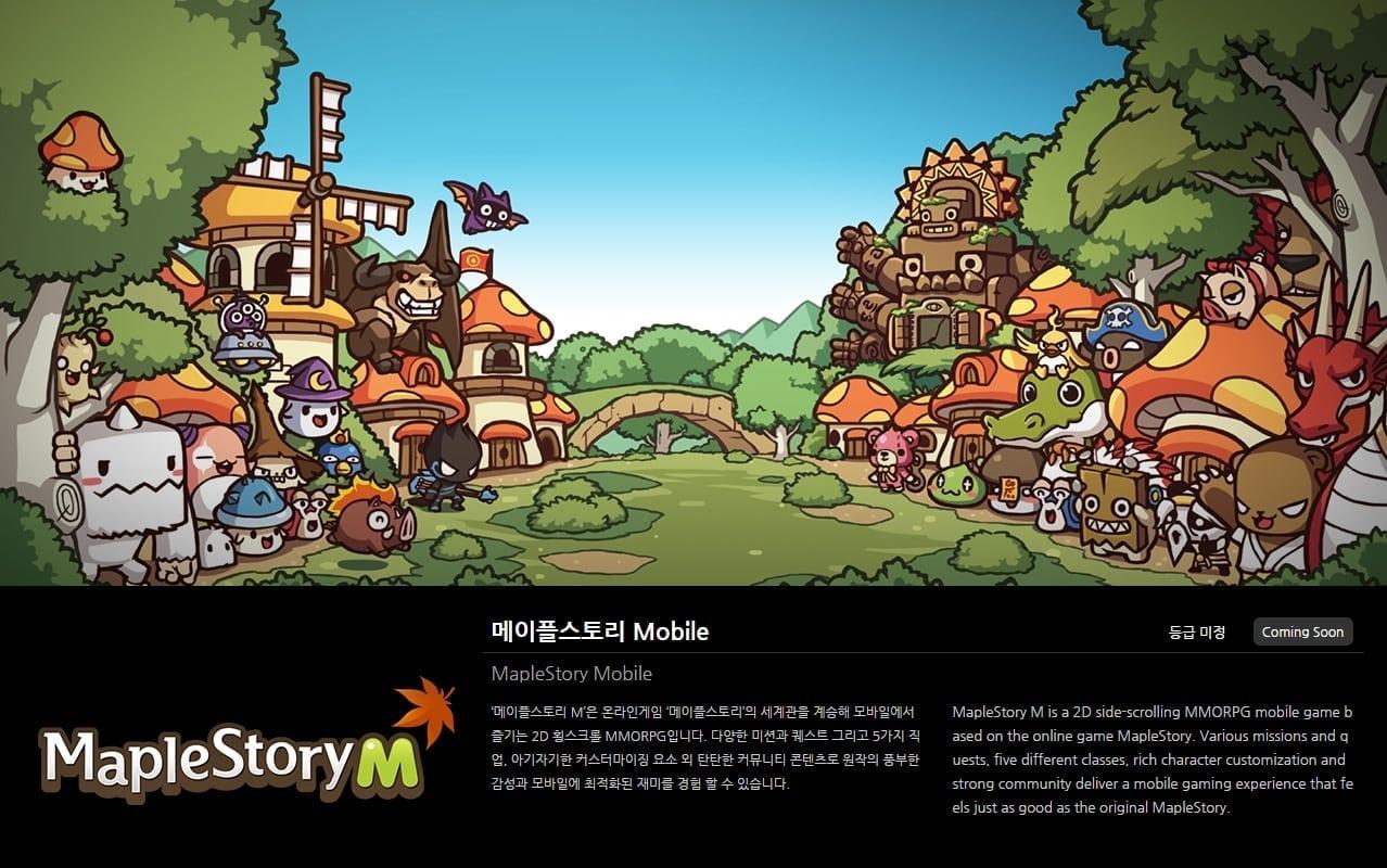 MapleStory Mobile info
