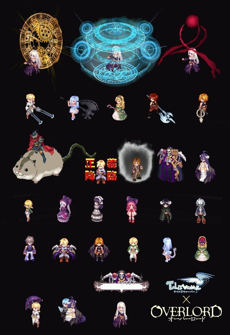 TalesWeaver and Overlord collaboration