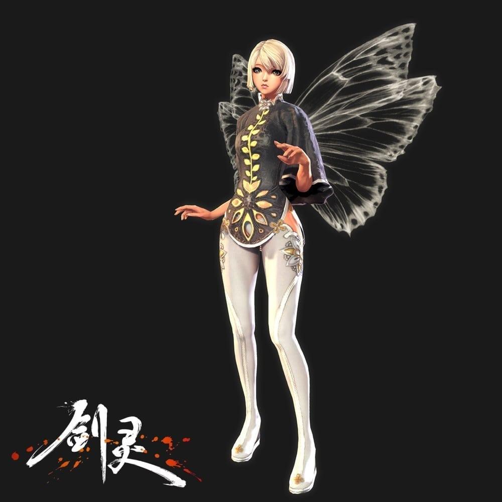 Blade & Soul - Wings screenshot 2