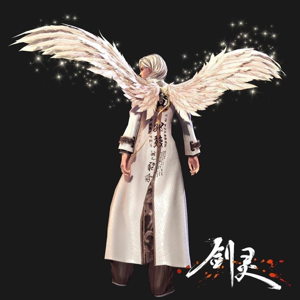 Blade & Soul - Wings screenshot 5