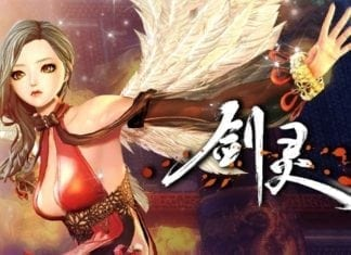 blade and soul e3 pack