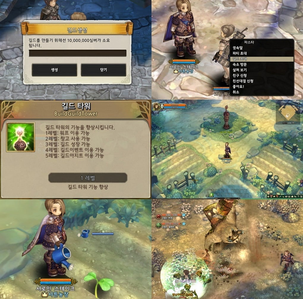 Tree of Savior - Guild feature