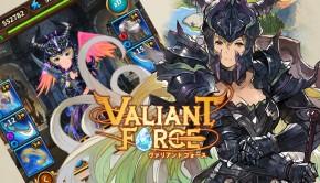 Valiant Force