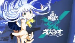 World of Warships x Ars Nova image