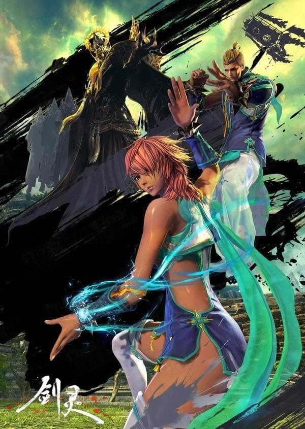 Blade & Soul China - Qi Master poster