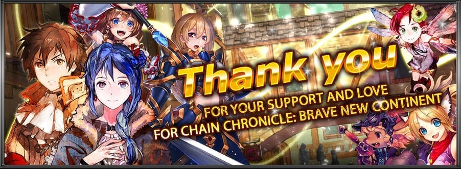 Chain Chronicle Global closure