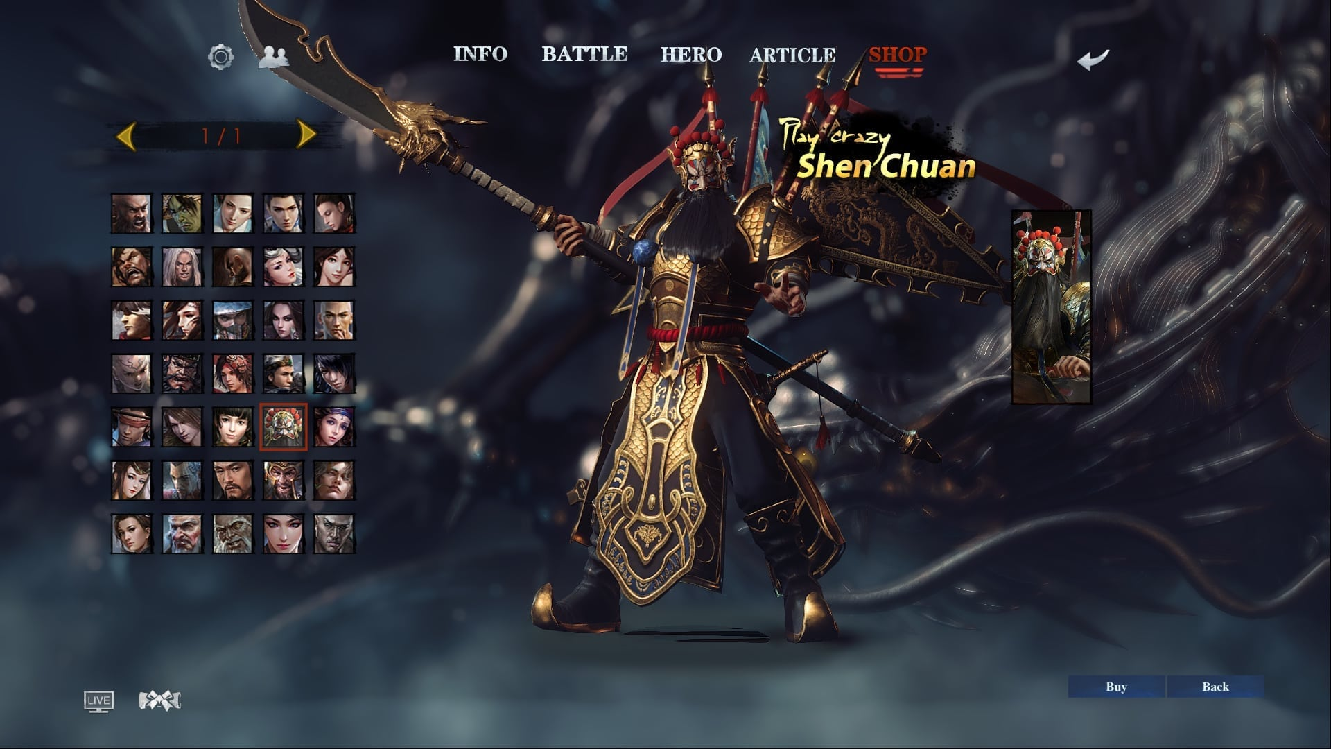 King of Wushu character list