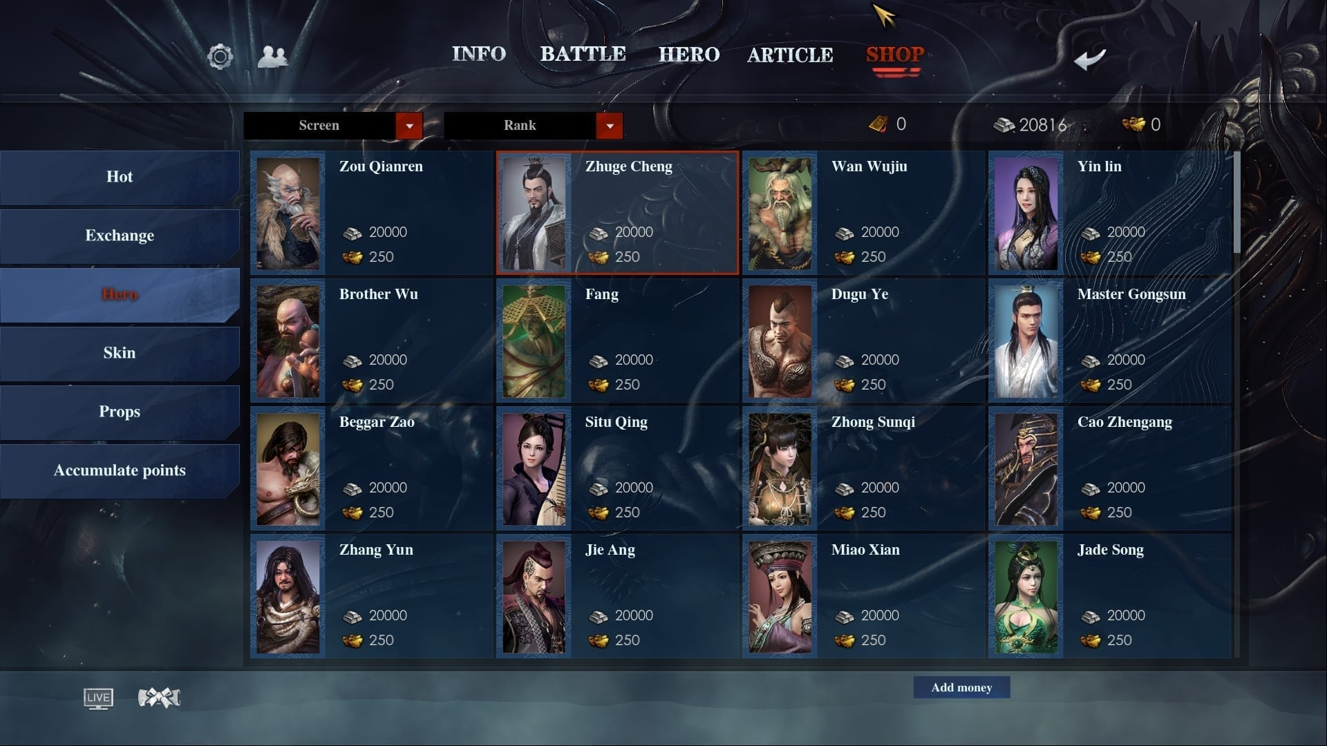 King of Wushu shop character list