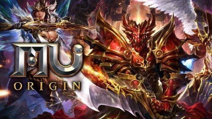 Mu Origin X