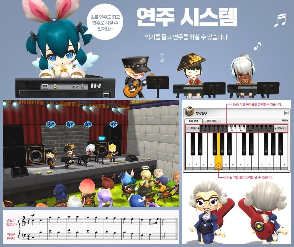 maplestory 2 music how to start