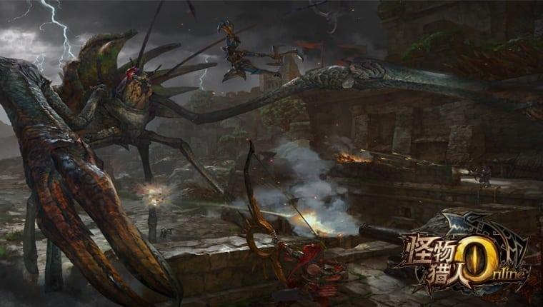 Monster Hunter Online - Shen Gaoren image 1