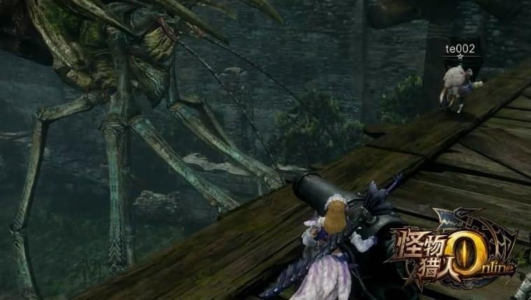 Monster Hunter Online - Shen Gaoren image 2