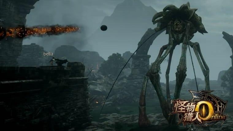 Monster Hunter Online - Shen Gaoren image 3