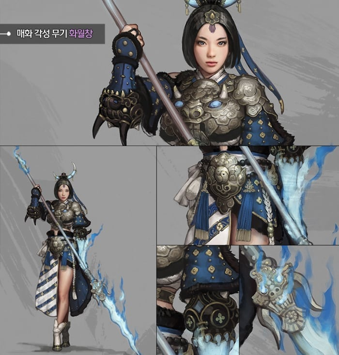 Black Desert - Female Blader awakening 1