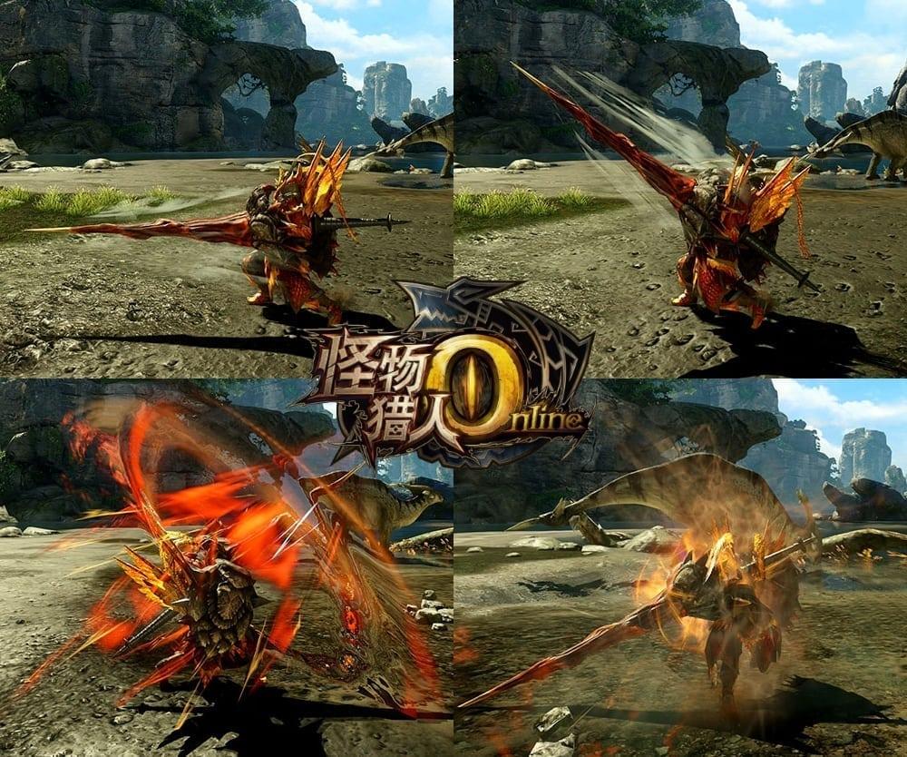 Monster Hunter Online - Lance