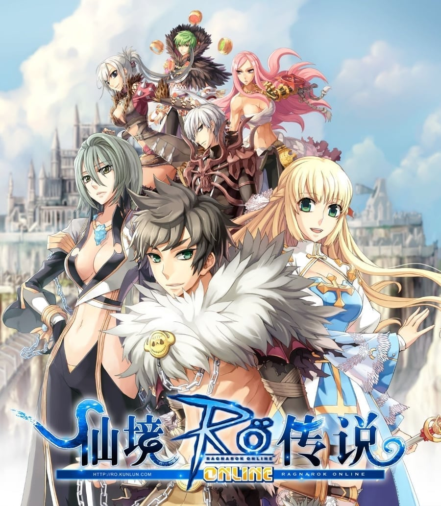 Ragnarok Online China poster