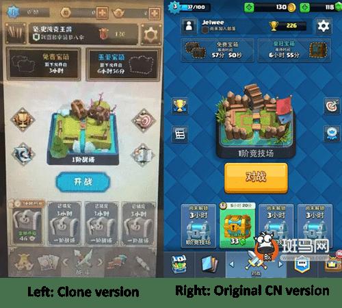Clash Royale clone image 1