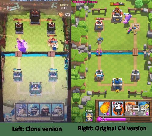 Clash Royale clone image 2