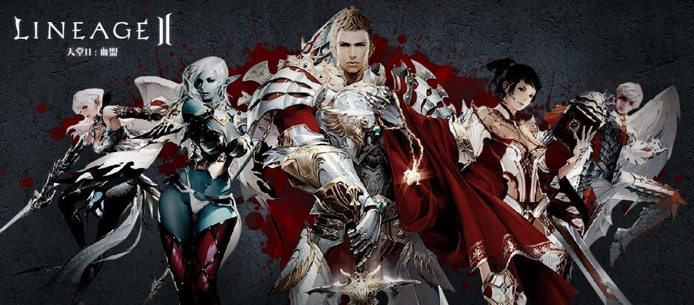 Lineage II Blood Oath image