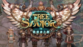 Tree of Savior Taiwan